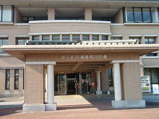 愛荘町役場愛知川庁舎2