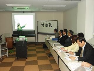 対話塾2010112103