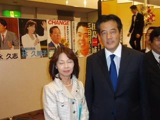 岡田幹事長と1123