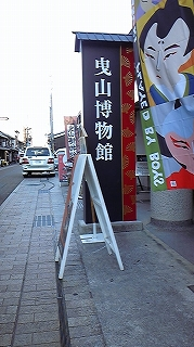 nagahama20101124001