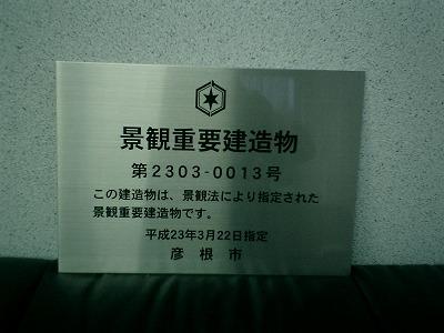 20110708003