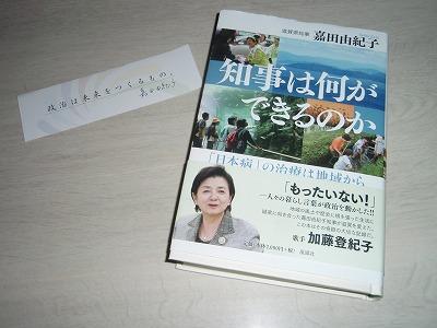 20120427105
