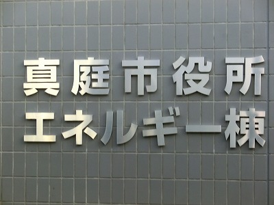 20120718014