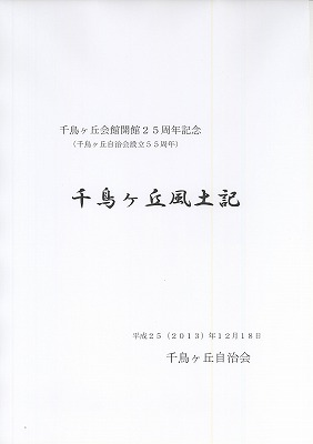 20121222001
