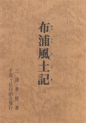 20121222004