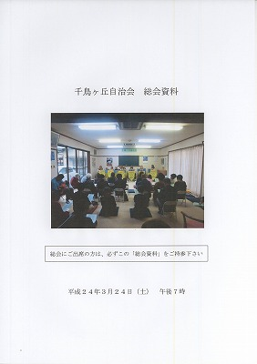 20121231101