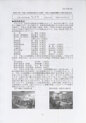 20130401001