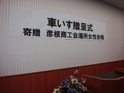 20171025003