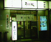 20070118_68749.jpg