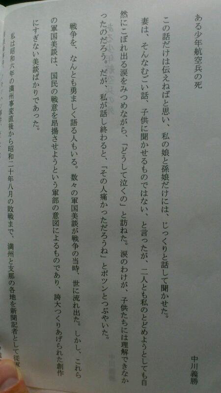 rps20111030_014952.jpg