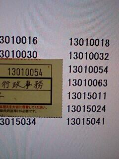 091009_1220~0001-0001.jpg