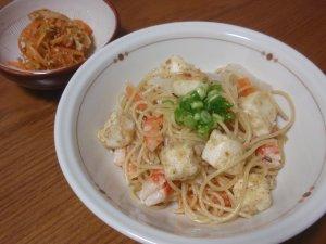 豆腐と海老のパスタ