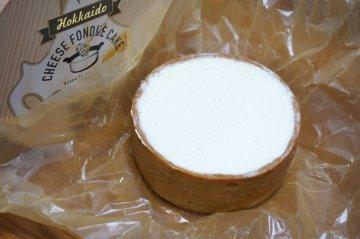 フォンダンチーズケーキ