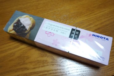 あずき桜シュー