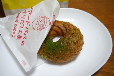 抹茶ブレスト