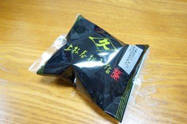 京抹茶のシュークリーム