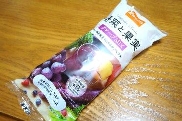 野菜と果実