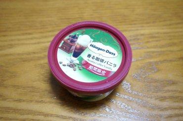 香る珈琲バニラ