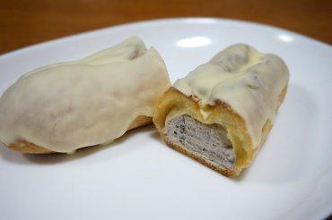 HERSHEYSクッキー&クリームエクレア