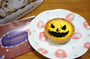 かぼちゃタルト