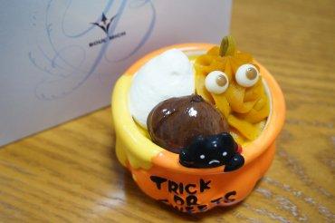 かぼちゃのおばけポット