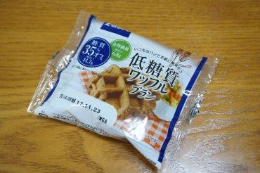 低糖質ワッフルブラン