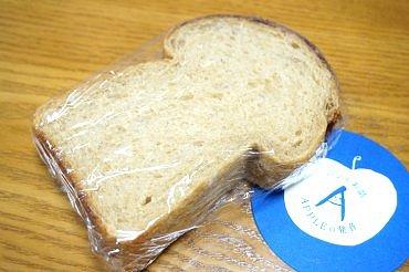 有機しょうゆとかつおだしのパン