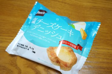 塩チーズケーキデニッシュ