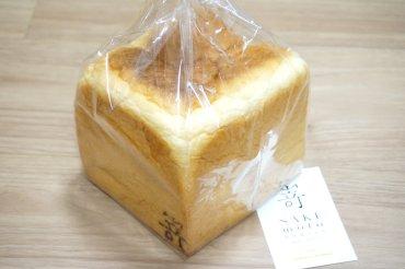 極生 ミルクバター食パン