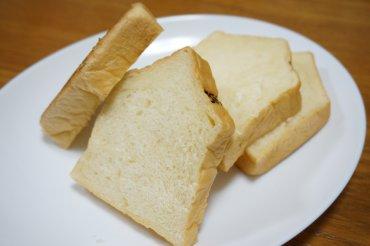 幸せのおうちパン