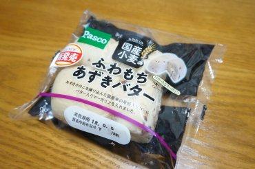 国産小麦のふわもちあずきバター