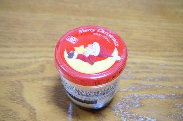 クリスマスプリン