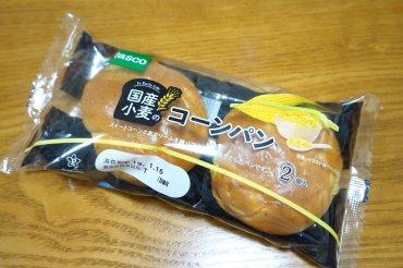 国産小麦のコーンパン