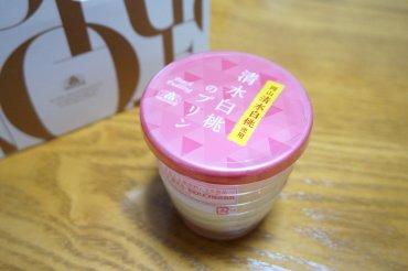 清水白桃のプリン