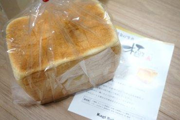 黄金の生食パン極