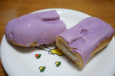 紫芋のエクレア