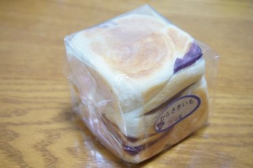 コロコロ紫芋