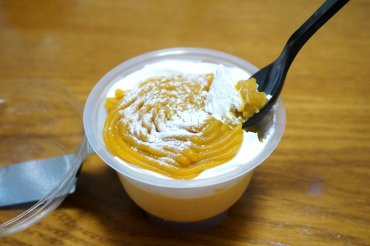 北海道かぼちゃのプリン