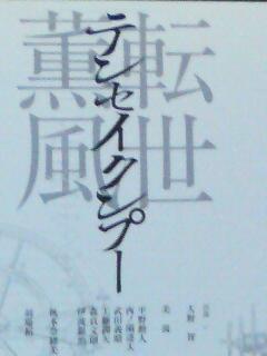 20061210_206476.jpg