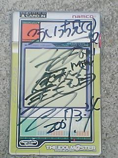 20070324_224591.jpg