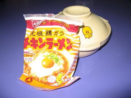 チキンラーメンどーんぶり(^o^)丿