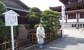 関東第三ブロック茶会