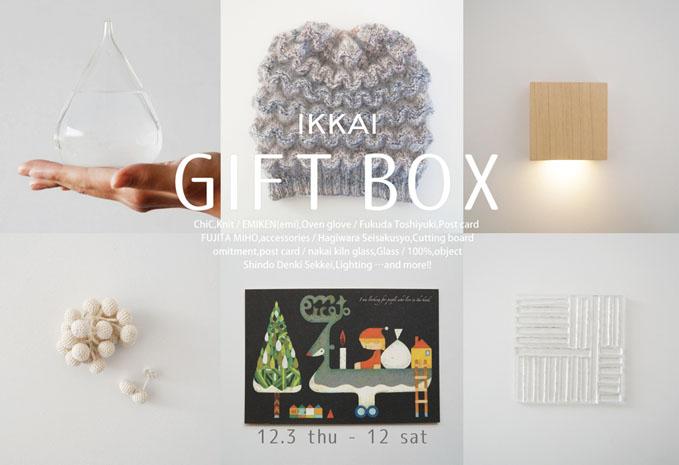 IKKAI GIFT BOX 2015