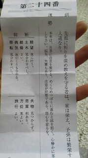 2013110412170000.jpg