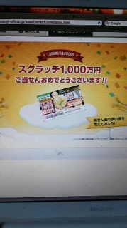 2014032616550001.jpg