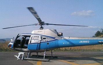 与島のヘリコプター