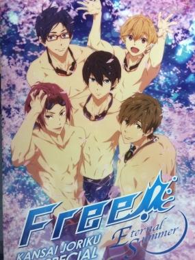 Free!関西上陸イベントパンフレット