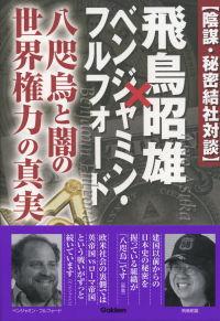 mu対談20121129