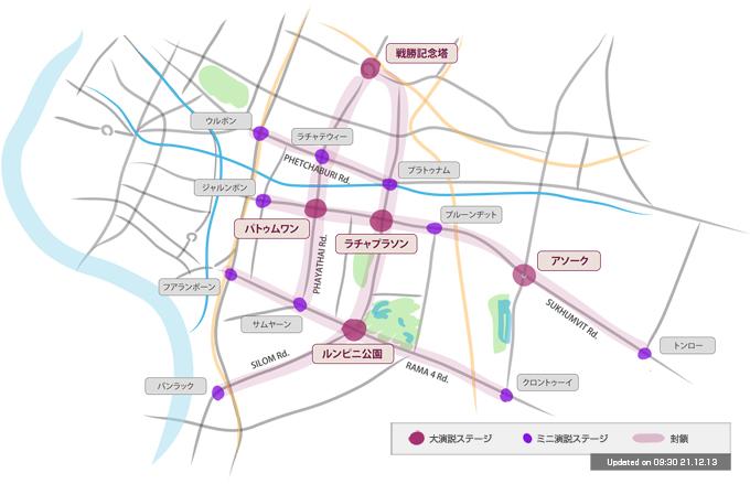 タイ 反政府デモ バンコク 地図 マップ