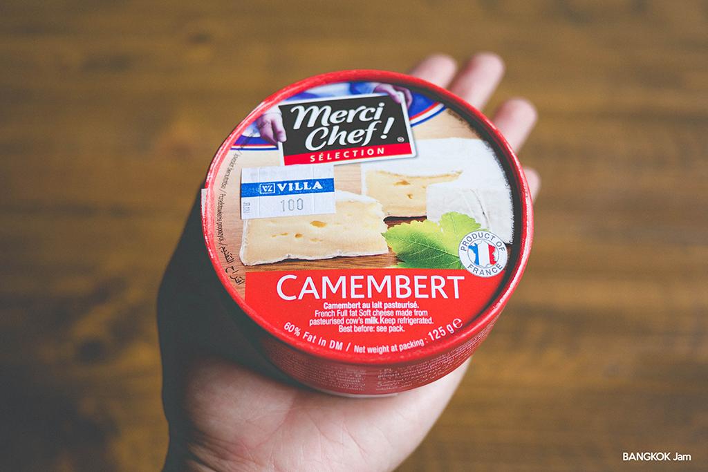 カマンベールチーズ バンコク